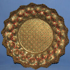 Vintage hand made ornate brass wall hanging plate