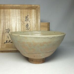 D0926: Japanese tea bowl of old HAGI pottery with tea master's appraised box
