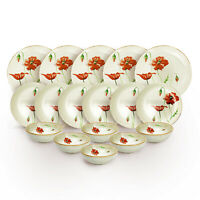 222 Fifth Amapola Poppy Red Floral Porcelain Dinner Plate Bowl 17 Piece Set