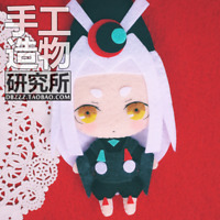 Anime Game Onmyoji  cosplay Hanging DIY Plush Doll Toy Keychain Bag Cosplay #5
