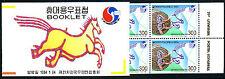 Korea 1765b 300w UPU Congress: Complete Booklet