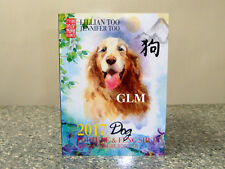 Feng Shui = Lillian Too & Jennifer Too Fortune & Feng Shui 2017 - Dog