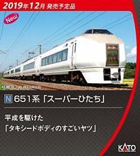 Kato 10-1584 JR Limited Express Series E651 'Super Hitachi' 7 Cars Set (N scale)
