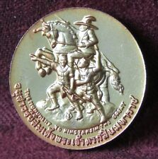 Thailand Chanthaburi Province Medal Coin Rabbit Thai 25mm King Taksin The Great