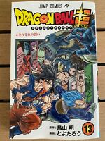 JAPAN NEW Dragon Ball Super 13 (Jump Comics)Toyotarou, Akira Toriyama manga book