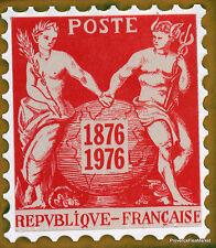 Yt1870 TIMBRE TYPE SAGE   FRANCE  FDC Enveloppe Lettre Premier jour