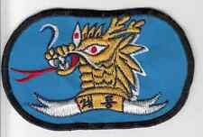 Vintage Korean Army Insignia / Patch (A)