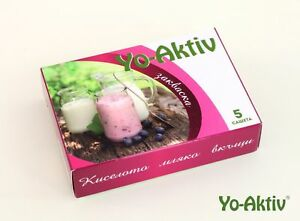 Yo-Aktiv starter culture for homemade Bio yogurt