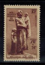 (a9) timbre France n° 447 neuf** année 1939