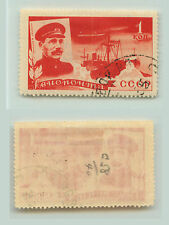 Russia, USSR, 1935, SC C58, used. rt9313