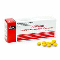 Allochol 50Tab Leber Leberfunktion Gallentreibend Choleretikum Алахол Аллохол