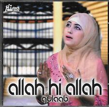 Allah HI Allah - quloob -Nuevo Naat Cd