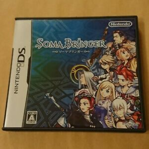 used Soma Bringer Nintendo DS Japan shipping Action role playing games