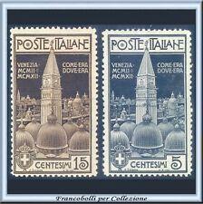1912 Italia Regno Serie Campanile San Marco Centrati n. 97/98 Nuovi  Integri **
