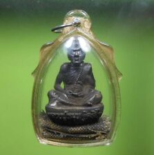 PERFECT! OLD AMULET STATUE LP MHOON VERY RARE FROM SIAM !!!