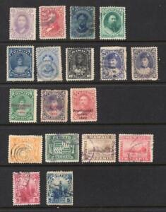 Hawaii - Small lot of Used Stamps -  No Reserve!
