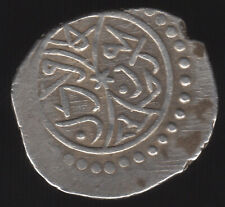 More details for 1327-1687 ottoman empire akce coin   world coins   pennies2pounds