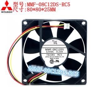 Mitsubishi MMF-08C12DS-RC5 12V 0.23A 8025 Dedicated Inverter Fan 3-wire