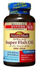 Nature Made Super Fish oil DHA EPA Diet Supplement 90grains Triglyceride Japan