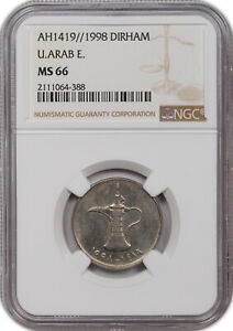 AH1419 // 1998 1 DIRHAM UNITED ARAB EMIRATES NGC MS 66 ONLY 1 GRADED HIGHER.