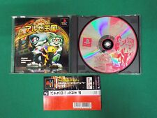 PlayStation -- PACHI SLOT ARUZE OUKOKU -- Spine card. PS1. JAPAN GAME. 24641