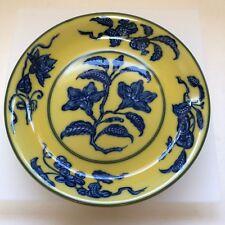 "Vintage Mottahadeh Decorative Plate Vista Alegre Ming Dynasty 10.5"" Yellow&Blue"