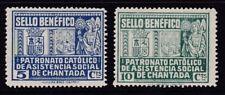 ESPAÑA - GUERRA CIVIL - CHANTADA - EDIFIL 1-2 - SELLO BENEFICO
