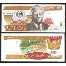 LAOS  20.000 Kip 2003 UNC P 36 b