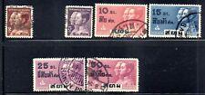 Thailand/Siam, 1932-1939, Sc. ##225//232, 233-237, 238-242, Used. MC