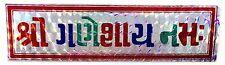 Silver Shree Ganeshaya Namah Foil Sticker – Gujarati – Hindu Religious Sticker