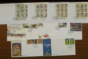 Armenien Lot FDC aus 2000 (327)