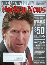 2015 The Hockey News: Mike Babcock/Free Agency Preview/Mock Draft/Memorial Cup