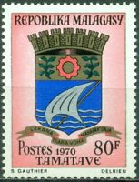 Malagasy Republic Scott #439 MNH Arms of Morondava $$
