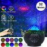 LED Galaxy Projector Starry Night Light Speaker Lamp Ocean Star Sky Party Remote