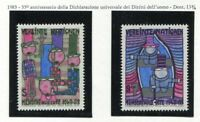 19330) UNITED NATIONS (Vienna) 1983 MNH** Hundertwasser
