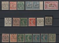 G137949/ FRENCH SYRIA – YEAR 1920 MINT MH SEMI MODERN LOT