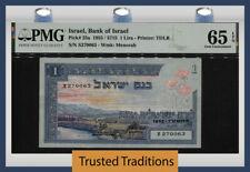 TT PK 25a 1955 / 5715 ISRAEL BANK OF ISRAEL 1 LIRA PMG 65 EPQ GEM HIGHLY COVETED