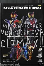 JAPAN Kamen Rider Den-O: DEN-O CLIMAX!! +KIVA