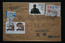 China PRC J146 Tao Zhu 20f, R23 2f x 4 on Cover - Reg'd Shanghai cds 1988.6.4