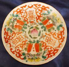 "Antiguo chino Daoguang platillo/PLATO 5.25"" D. Endless Knot marca"