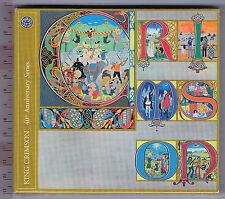 King Crimson_Lizard _40th Anniversary Series (CD+DVD)