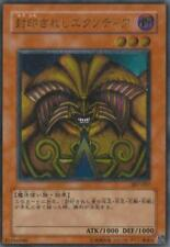 307-057(*) - Yugioh - Japanese - Exodia the Forbidden One - Ultimate