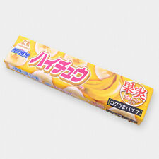 Japanese Hi-Chew Chewy Candy – Banana Flavour *UK SELLER*
