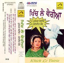 Khich Le Vairia Mohd Siddiq Ranjit Kaur Bhangra Charanjit Ahuja Sadiq Siddique
