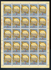 SSRR 041 RUSSIA 1978 MNH SUPERB GOLDEN RING YAROSLAVL OLIMPIC BIG SHEET USSR
