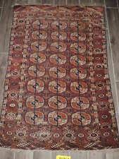 3x5ft. Antique Turkoman Tekke Bokharra Wool Rug