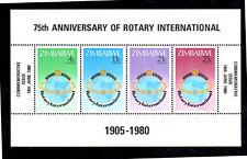 ZIMBABWE #432a  1980  ROTARY INTERNATIONAL MINT  VF NH  O.G  S/S