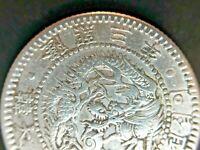 Korea 1909 Silver 20 Chon Silver Coin Year 3 KM-1140. 大韓 隆熙三年 二十錢