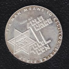 ISRAEL 10 LIROT 1939-1946 SILVER