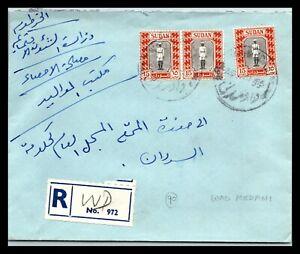 GP GOLDPATH: SUDAN COVER 1955 REGISTERED LETTER _CV695_P04